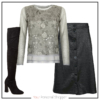 leather look rok A-lijn Your Personal Shopper